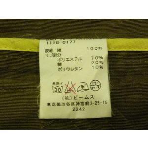 [代官山FULL UP]  BEAMSのジップアップジャケット   古着/中古|daikanyama-fullup|06
