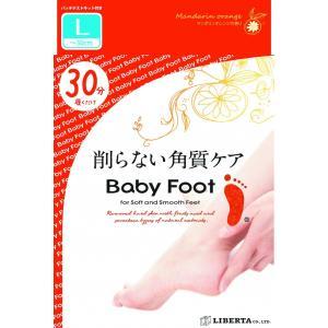 訳あり商品のため43%オフ かかと 角質 ケア ベビーフット イージーパック 30タイプ Lサイズ 足の裏の角質 かかと ガサガサ