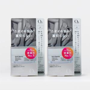 【公式】QB薬用デオドラントクリーム W 30g 2個セット ワキガ わきが ワキのニオイ足の臭い