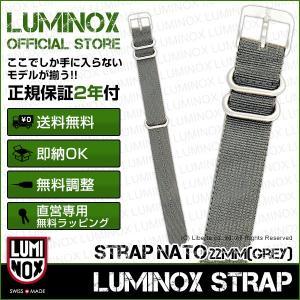 Strap NATO 22mm(Grey) [ルミノックスストラップ/ナイロン/ベルト/22mm専用] daikanyama-st