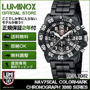 Luminox直営店 NAVYSEAL COLORMARK CHRONOGRAPH 3080 SERIES ref. 3082 daikanyama-st