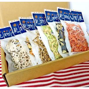 送料無料!! 国産 乾燥野菜セット      全14種類から お好きに選べる6品 セット