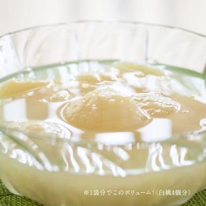 フルーツコンポート 清水白桃の水蜜仕立て 1200g|daiki-foods