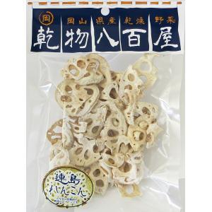 国産 乾燥野菜 乾物八百屋 連島れんこん 30g 岡山県産 |daiki-foods|05