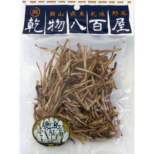 国産 乾燥野菜  乾物八百屋 連島ごぼう 30g 岡山県産|daiki-foods|04