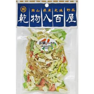 国産 乾燥野菜 乾物八百屋 お鍋ミックス 18g 岡山県産|daiki-foods