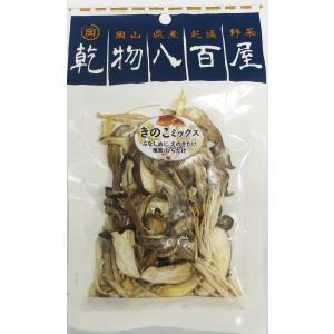 国産 乾燥野菜 乾物八百屋 きのこミックス 17g 岡山県産|daiki-foods