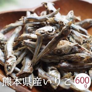 食べるいりこ おやつ 600g 熊本県天草産 煮干し いりこ 食べる煮干し 無添加 無塩 健康おやつ おつまみ
