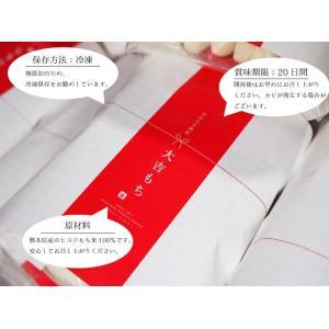 餅 もち 丸餅 1kg 18〜20個程度 お正月 熊本県産 無添加 おもち 小餅 こもち 玉名産|daikichimiso|06