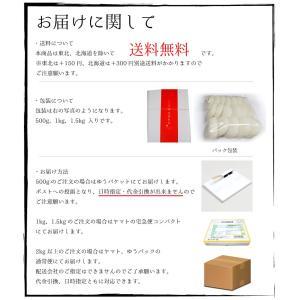 餅 もち 丸餅 1kg 18〜20個程度 お正月 熊本県産 無添加 おもち 小餅 こもち 玉名産|daikichimiso|07