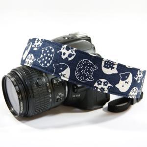 DaikingCameraStrapWAGARA-CAT-BLUEv2|daikingcorporation