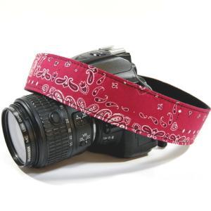 DaikingCameraStrapPaisleyRedv2|daikingcorporation