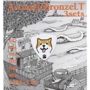 DaikingDAL-123&柴犬ピックTAセット ブロンズライトゲージ3セットパックにギターピック1枚が付いたセットです。 daikingcorporation