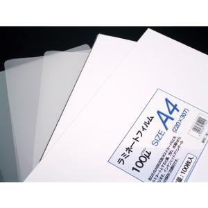 【数量限定】ラミネートフィルム サイズ:B6(138×82mm)厚さ:100ミクロン 枚数:100枚|daiko2001|02