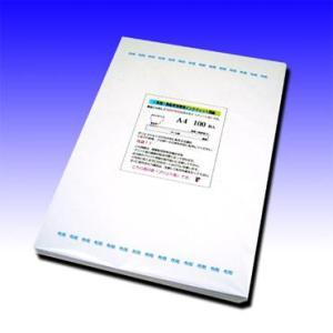 【メ×1】EPSON/Brother用昇華インク専用転写用紙 布用A4サイズ 100枚入|daiko2001