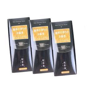 線香 梅栄堂 残香飛ブラック ブラックコーヒーの香り 3箱まとめ売り|daikokuya-b