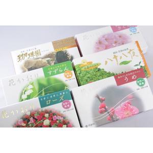 線香 薫寿堂 選べる新しいお線香 3箱セット|daikokuya-b