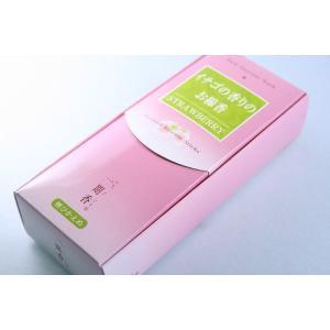 線香 梅栄堂 一期香 苺の香りのお線香|daikokuya-b