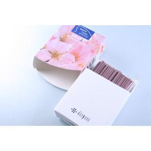 線香 ミニ線香 薫寿堂  花かおりさくら ミニ寸 daikokuya-b