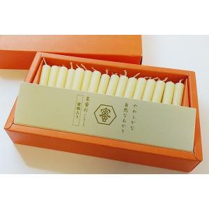 ローソク カメヤマ 菜蜜灯(さいみつとう) 35分 桐箱 入|daikokuya-b