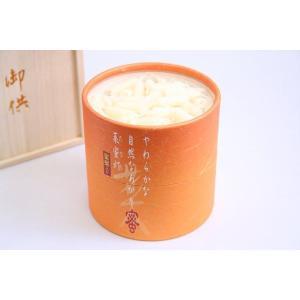 ミニローソク カメヤマ 菜蜜灯(さいみつとう) 10分 桐箱 入|daikokuya-b