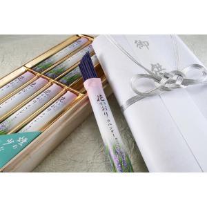 進物 線香 ギフト 薫寿堂 花かおり ラベンダー 8把入  桐箱入|daikokuya-b