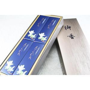 進物 線香 ギフト 慶賀堂 少煙もくれん 4サック入  紙箱入|daikokuya-b
