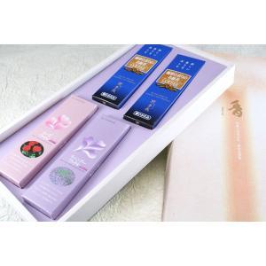 進物 線香 ギフト 梅栄堂 新贈答詰合せ コーヒー線香入  紙箱入|daikokuya-b