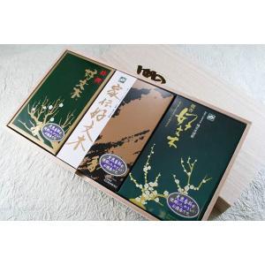 進物 線香 ギフト 梅栄堂 沈香かおりくらべ 化粧箱入|daikokuya-b