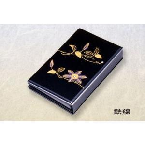 携帯仏壇 携帯位牌 マインドアルテ:鉄線|daikokuya-b
