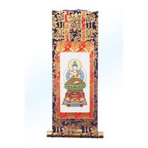 中金掛軸 真言宗ご本尊掛軸30代 daikokuya-b