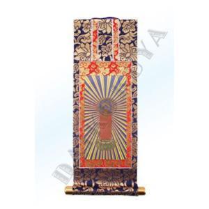 中金掛軸 真宗大谷派(東本願寺)ご本尊掛軸30代 daikokuya-b