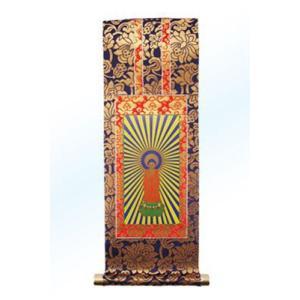 中金掛軸 浄土真宗本願寺派(西本願寺)ご本尊掛軸30代 daikokuya-b