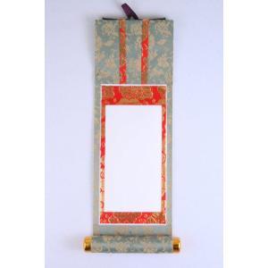 緞子掛軸 掛軸 無地法名軸ミニ寸 daikokuya-b