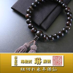数珠 男性用 数珠袋付 縞黒檀22玉 茶水晶天:正絹頭房|daikokuya-b