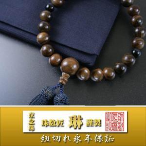 数珠 男性用 数珠袋付 緑檀22玉青虎目石天: 正絹頭房|daikokuya-b