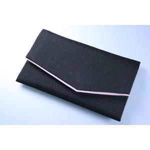 数珠袋 念珠袋 ちりめん:黒|daikokuya-b