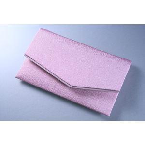 数珠袋 念珠袋 ちりめん:ピンク|daikokuya-b
