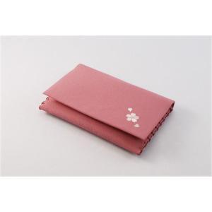 数珠袋 念珠袋 いちりん桜:灰桜|daikokuya-b