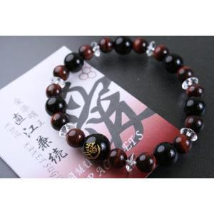 数珠 ブレス パワーストーンブレスレット 戦国武将ブレスレット 直江兼続|daikokuya-b