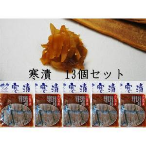 寒漬13個セット【送料無料】|daikokuya-tsukemono