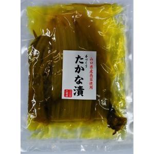 高菜漬|daikokuya-tsukemono