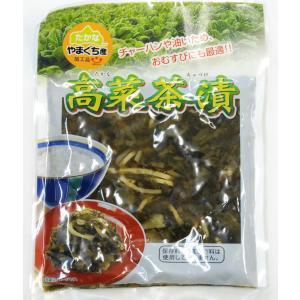 高菜茶漬|daikokuya-tsukemono