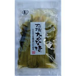 有機たかな漬|daikokuya-tsukemono