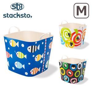 stacksto 4個以上で送料無料 スタックストー バケット M 選べる柄 しましまぐるぐる|daily-3