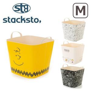 スタックストー 4個以上送料無料 バケット M 選べるカラー 柄 スヌーピーstacksto|daily-3