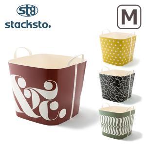 スタックストー 4個以上送料無料 バケット M 選べるカラー・柄 stacksto|daily-3