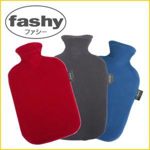 Fashy ファシー フリースカバー 湯たんぽ 2.0L 選べるカラー|daily-3