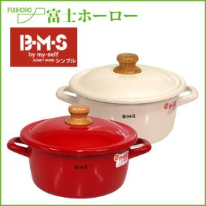 富士ホーロー B-M-Sシンプル キャセロール 20cm レッド・ホワイト IH対応両手鍋