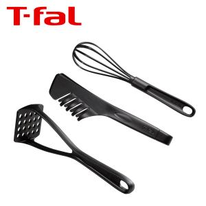 フィンガーレストが付いた持ちやすいデザイン!耐熱温度は220℃だから食器洗い機でも洗えます。  ◆ア...